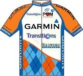 ¿Cuales han sido los maillot mas bonito de la historia de los equipos?(Cannondale) 2010garmin